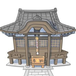 神社で家内安全祈願