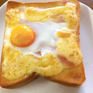 「マヨたまトースト」今日の俺の飯!!