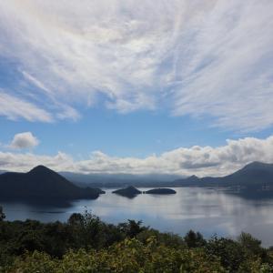 Go To 北海道1800kmの旅①ー登別・洞爺湖編ー(書生の旅行記9)