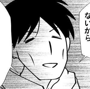 ああ夫…(第23話)