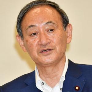 【山田隠し】NHK「ニュース7」 冒頭で菅首相の開き直り中継=ネット「感じ悪い」