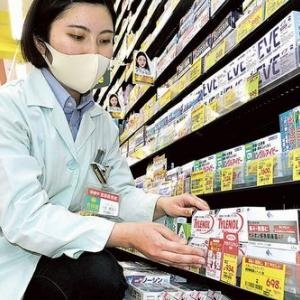 【アセトアミノフェン市販薬】コロナワクチン副反応に備え品薄 薬局関係者「冷静対応を」