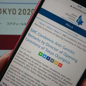 【ユダヤ人権団体】小林賢太郎氏を非難「反ユダヤ主義の発言」 五輪開会式を演出
