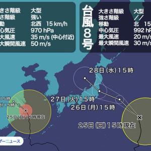 【台風8号進路】27日に東北~関東上陸か 英メディア「呪われた東京五輪に新たな危機」「サーフィンだけが幸せ」