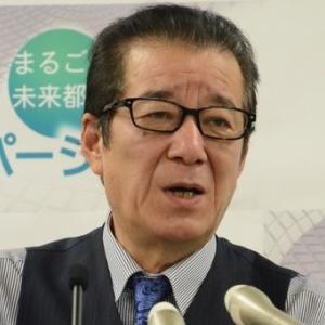 【大阪コロナ】松井市長、緊事宣言でも修学旅行実施「五輪やってる」