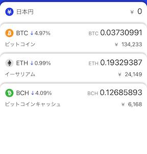 2021.01.18 深夜の楽天wallet
