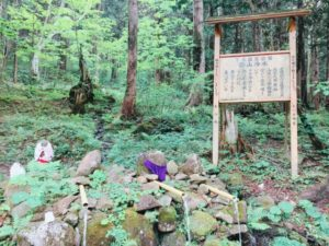【青森周遊】恐山に太宰治の故郷、名湯も!見どころいっぱい!