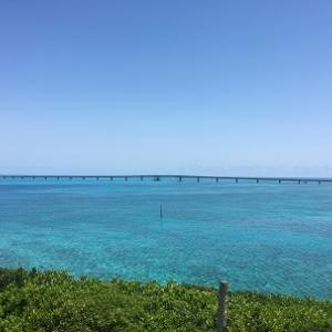 【沖縄 / 宮古島】東洋一美しい海!周辺の島へドライブできるおすすめの離島!