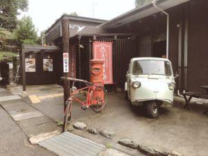 【埼玉 / 秩父】秩父周辺の観光 週末におすすめの温泉とアウトドア!