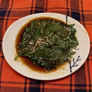 【自家栽培料理】シソのごま油醤油漬け