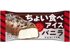 ちょい食べアイス バニラ