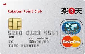クレジットカード払いができる生活費一覧