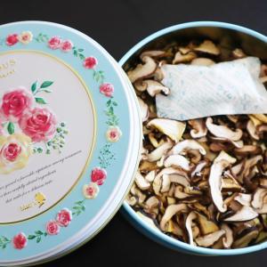 【手作り乾物】干し椎茸(しいたけ)の作り方と保存方法