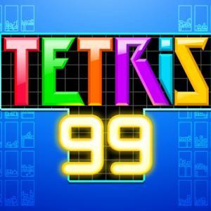 【スイッチ】 テトリス99 その1