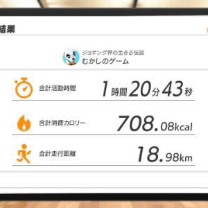 ダイエット 14日目 79.3kg → 79.1kg