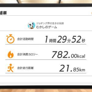 ダイエット 15日目 79.1kg → 79.1kg