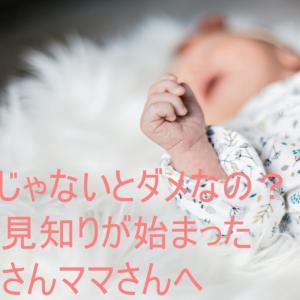 赤ちゃんがパパを嫌いに?パパ見知りは成長の証!