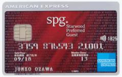 【2021年3月も公式紹介特典は継続中!】SPGアメックスカードについて紹介!