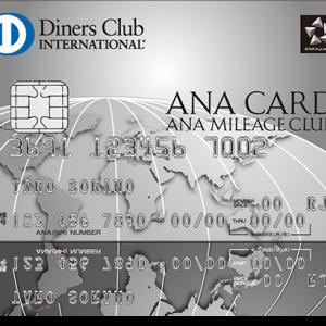 マイルが貯まる!高額決済を控えている方におすすめのクレジットカードを紹介!