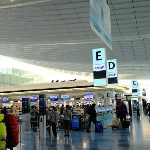 【2022年ゴールデンウィーク】特典航空券予約スタート!渡航できる可能性が高い場所について考察!ー後編