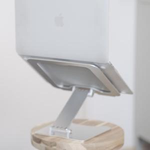 【Almoz】ノートパソコンスタンドを使って肩こり・首の痛みを予防しよう!PCスタンドレビュー