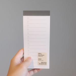 【無印良品】短冊型メモ チェックリストでアナログにタスク管理をしよう
