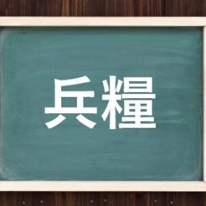箱根移住者の食料調達事情