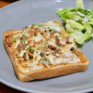 ピザーラプルコギ風 簡単プルコギピザトーストが美味!