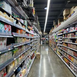 韓国系スーパーマーケットH Mart(Hマート)と購入品