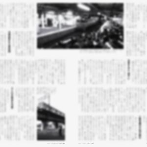 「AERA」の撮り鉄さんのマナーに関する記事を読んで