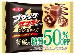 ブラックサンダー ひとくちサイズ 糖質50%OFF