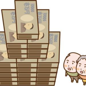 【絶対NG!】退職金の使い方を間違うと老後貧乏になる