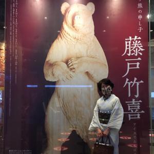 淡い小千谷縮で☆木彫りの熊に会いに行きました〜。
