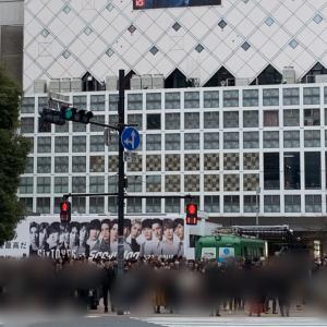 SixTONES Snow Man デビューおめでとうございます!