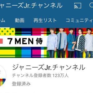 侍Tube!3度目のヘッダーおめでとう!!
