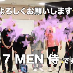 ジャにのちゃんねるに、7MEN侍が!出た!!!