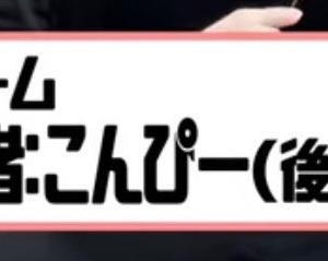 【侍Tube】待ってました!SixTONESとのコラボ!