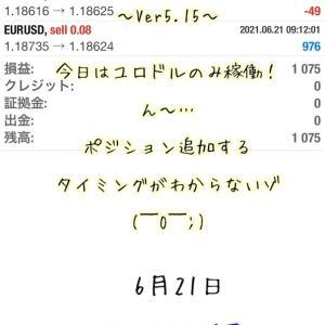 6月21日・自動売買ソフト『 Sugar(しゅがー)』@ 週明けの月曜日!ユロドルさんのみ稼働中♪