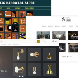 【通販充実】イケてるDIY・リノベーションパーツを販売しているショップ5店舗
