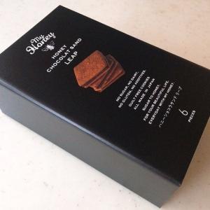 甘みは生ハチミツだけ【砂糖&小麦粉不使用】チョコクッキーサンドのレビュー