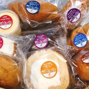 実食レビュー!【フスボン】の低糖質パンや糖質制限おやつは美味しいの?