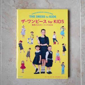 ソーイング本「ザ・ワンピース for KIDS」が届きました