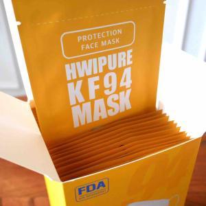 iHerbで買ったお気に入りマスク、Hwipure KF94 Mask