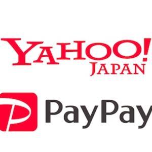 PayPayポイ活・1日5分間を有効活用