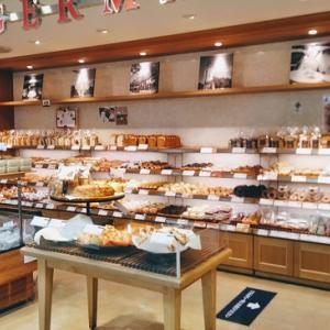 ★【浦和】サンジェルマン伊勢丹浦和店*菓子パンから総菜パンまで種類豊富なパン屋さん