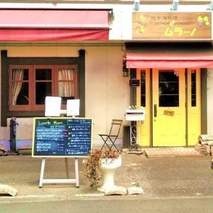 ★【東浦和】ムラーノ*住宅街にある地中海料理(イタリアン)レストラン