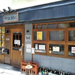 【浦和】ホッコリ酒場どらく*居酒屋のテイクアウト弁当
