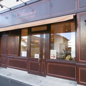 【閉店】浦和のアカシエ・サロン・ド・テ(Acacier Salon de the)*幻の高級カフェレストラン