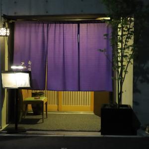 【浦和】旬の味 みなと*カジュアルに入れる日本料理・割烹・和食