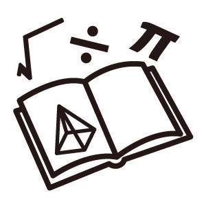 数学者は閃きと才能! 二宮敦人『世にも美しき数学者たちの日常』